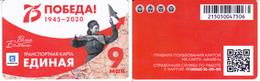 Transport  Card  Russia. Kaliningrad 2020 New - Russia