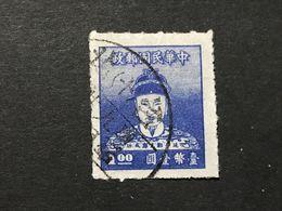 ◆◆◆ Taiwán (Formosa)   1950   Cheng Ch'eng -kung (Koxinga)   $1   USED  AA7276 - 1945-... Republic Of China