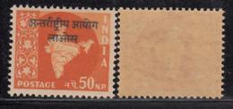 50np Ovpt Laos On Map Series,  India MNH 1962 -1965, Ashokan Watermark, - Franquicia Militar