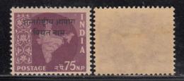 75np Ovpt Vietnam On Map Series,  India MNH 1962- 1965, Ashokan Watermark, - Franquicia Militar