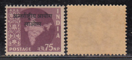 75np Ovpt  Laos On Map Series,  India MNH 1962 - 1965, Ashokan Watermark, - Franquicia Militar