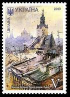 """2019Ukraine 1854Painting By M. Kiselev. """"Before The Rain. Lviv"""" - Ukraine"""
