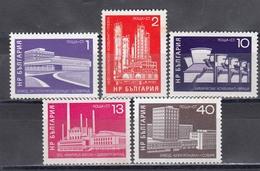 Bulgaria 1971 - Buildings Of Socialism, Mi-Nr. 2123/27, MNH** - Neufs