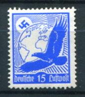 Deutsches Reich 531 ** - Ungebraucht