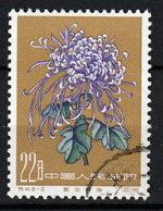 China 580 O - 1949 - ... République Populaire
