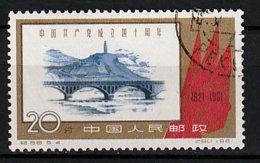 China 600 O - 1949 - ... République Populaire