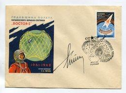 "SPACE AUTOGRAPH COSMONAUT GERMAN TITOV COVER USSR 1962 ANNIVERSARY OF THE SPACESHIP ""VOSTOK-2"" FLIGHT Kra - Russia & USSR"