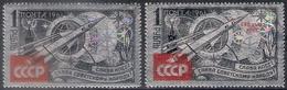 Russia 1961, Michel Nr 2540-41, MNH OG - Nuovi