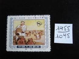 Chine - Année 1955 - Traite Des Vaches - Y.T. 1045 - Oblitérés - Used - Oblitérés