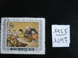 Chine - Année 1955 - Poterie - Y.T. 1047 - Oblitérés - Used - Oblitérés
