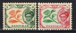 ZANZIBAR - 1957 - SULTANO KHALIFA BIN HARUB - MNH - Zanzibar (...-1963)