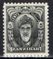 ZANZIBAR - 1952 - SULTANO KHALIFA BIN HARUB - MNH - Zanzibar (...-1963)