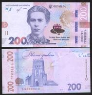 Ukraine 200 Hryvna 2019 Pick New UNC Sign Smolij - Ukraine