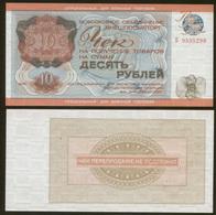 Russia Vneshposyltorg 10 Rubles 1976 Pick M19 UNC - Russia
