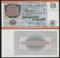 Russia Vneshposyltorg 20 Rubles 1976 Pick M20 UNC - Russia