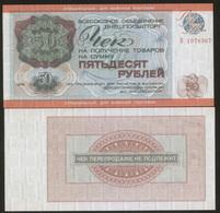 Russia Vneshposyltorg 50 Rubles 1976 Pick M21 UNC - Russia