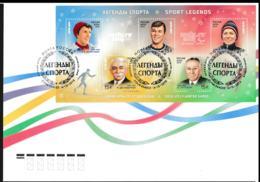Russia FDC 2014 Sochi Olympic Games Sport Legends Souvenir Sheet - From 2013 (LAR9-29) - Winter 2014: Sotschi