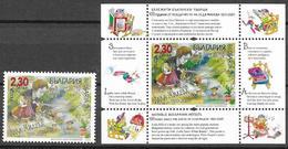 BULGARIA, 2019, MNH,  BULGARIAN ARTISTS, LEDA MILEVA, CHILDREN'S LITERATURE, BRIDGES, DUCKS, 1v+S/SHEET - Fairy Tales, Popular Stories & Legends
