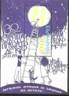 BULGARIA, 2019, MNH, CHILDREN'S RIGHTS, CONVENTION ON CHILDRENS RIGHTS, S/SHEET - Fairy Tales, Popular Stories & Legends