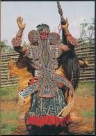 °°° 19032 - CAMERUN CAMEROUN - COSTUME BAMILEKE - 1985 °°° - Camerun