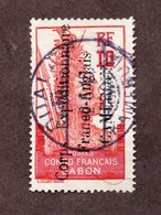 Cameroun N°42 Oblitéré TB Cote 30 Euros !!!RARE - Cameroun (1915-1959)