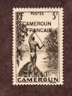 Cameroun N°230 N* TB Cote 30 Euros !!!RARE - Cameroun (1915-1959)