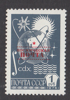 1988 Russia Space Mail Complete Set Of 1 MNH - 1923-1991 UdSSR