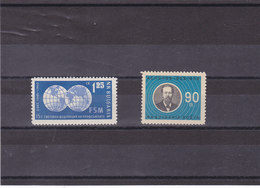 BULGARIE 1960  Yvert 1037-1038 NEUF** MNH - Bulgarien