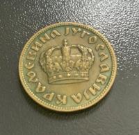 JUGOSLAVIA - 1938 - Moneta 1 DINARO - Joegoslavië
