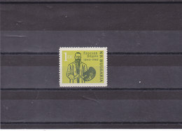 BULGARIE 1960 VECHIN  Yvert 1039 NEUF** MNH - Bulgarien