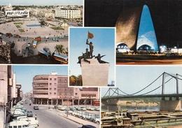 Iraq Baghdad - Multiview Postcard - Iraq
