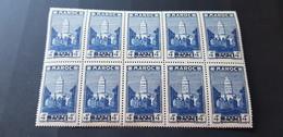 Maroc Yvert 194** Bloc De 10 - Maroc (1891-1956)