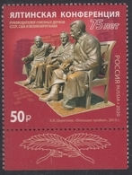 2822 Mih 2600 Russia 02 2020 1945 Yalta Conference Stalin Roosevelt Churchill WW II World War II - 1992-.... Federazione