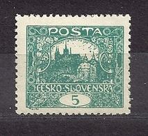 Czechoslovakia 1918 MNH ** Mi 24 Bb Gez. Sc 25 Hradcany At Prague.Tschechoslowakei. C2 - Tchécoslovaquie