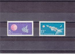 BULGARIE 1963 ESPACE MARS I Yvert PA 96-97 NEUF** MNH - Luftpost