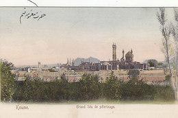 Koume - Handcol.      (A-190-191024) - Iran
