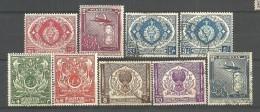 PAKISTAN 1951 USED STAMPS - Pakistan