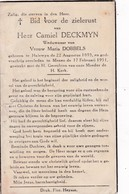 Halluin, Halewijn, 1951, Camiel Deckman, Dobbels - Devotion Images