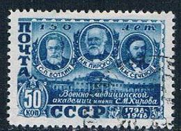 Russia 1331 Used Professors 1949 CV 5.00 (R0936) - Russia & USSR