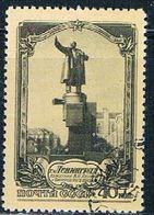 Russia 1680 Used Lenin Statue 1953 CV 4.00 (R0948) - Russia & USSR