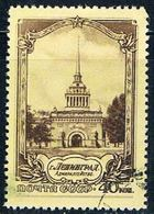 Russia 1681 Used Admiralty Building 1953 CV 4.00 (R0949) - Russia & USSR