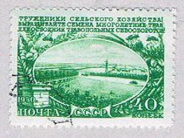Russia 1560 Used Apiari 1951 CV 3.50 (R1011) - Russia & USSR