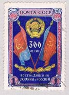 Russia 1706 Used Flags 1954 (R1029) - Russia & USSR