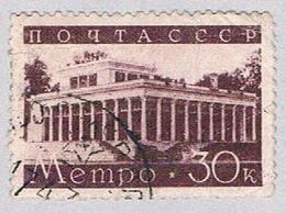 Russia 690 Used Dynamo Station 1938 CV 4.75 (BP41412) - Russia & USSR
