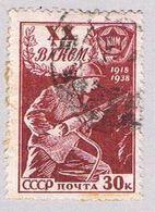 Russia 694 Used Miner 1938 CV 2.50 (BP42013) - Russia & USSR