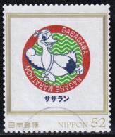 Japan Personalized Stamp, Sasagawa Marathon Duck (jpv0147) Used - Usati