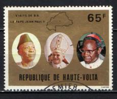 ALTO VOLTA - 1980 - Visit Of Pope John Paul II To Upper Volta - USATO - Alto Volta (1958-1984)