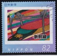Japan Personalized Stamp, Bando City Shinkansen (jpv0394) Used - 1989-... Emperor Akihito (Heisei Era)