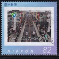 Japan Personalized Stamp, Bando City Half Marathon Motorbike (jpv0411) Used - 1989-... Emperor Akihito (Heisei Era)