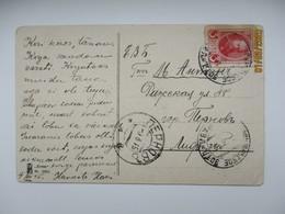 1915 RUSSIA ESTONIA KURKÜLL KÜTTI PARISH MAIL TO PÄRNU ,  HARVESTING HORSE  , OLD POSTCARD   , O - 1857-1916 Empire